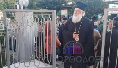 Gjykimi i mitropolitit të Korfuzit që kungoi besimtarët gjatë karantinës