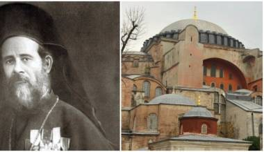 Hagia Sophia's Last Divine Liturgy was in 1919, Thanks to This Brave Priest