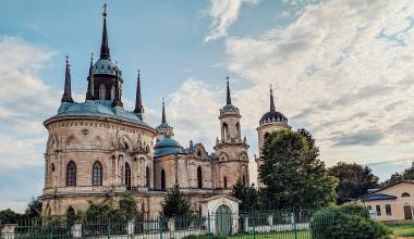 Disney Castle Near Moscow Is Actually a Church! (PHOTOS)
