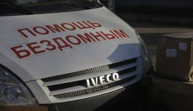 Church-based Charities Gather Speed in Russia