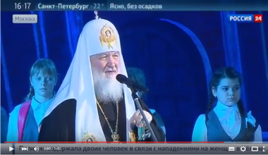 Moscow Christmas: Head of Russian Church Tells Kids Money Isn't Important (Video)