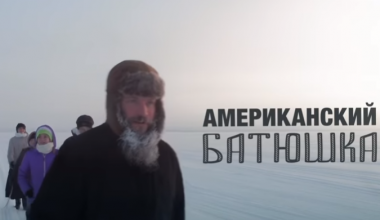 American Father - VIDEO: Full 10 Minute Mini-Documentary - Big Family Moves to Rural Russia