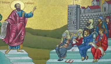 Të predikosh pa një Bibël – Si ka lulëzuar Kisha për shekuj të tërë pa një Bibël