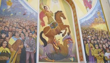 St. George Slays the Double-Headed Eagle - Sacrilegious New Icon in Ukraine