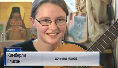 SCHAUE: Eine zehnköpfige Familie zieht von Amerika um nach Russland – Fernsehnachrichten