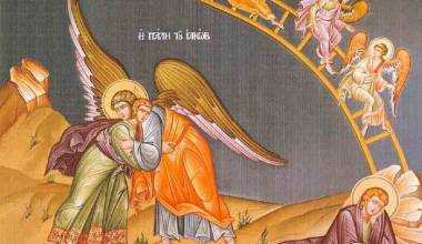 Christ Descended That We Might Ascend - Homily for the Feast of the Annunciation, and the Sunday of the Ladder of Divine Ascent