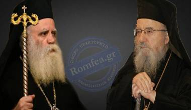 Greek Synod Opens Case Against Bishops Who Criticized Decision To Serve Pascha Early