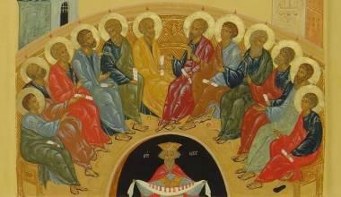 Pagëzimi me ujë dhe pagëzimi me Frymën e Shenjtë