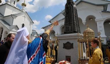 Monumento a São João de São Francisco Consagrado em Sua Aldeia Nativa