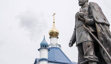 10 Ft Statue to Last Tsar, Canonized as a Saint, Erected in Russian Village