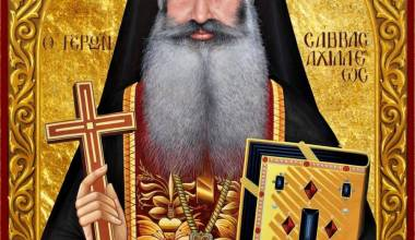 'Antichrist Will Take Over Healthcare, Turn Medicine to Poison' - 2007 Orthodox Prophecy