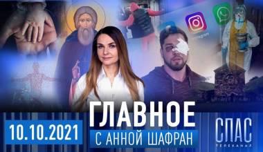 Bom Panorama Televisivo do Excelente Seminário Ortodoxo Russo - Academia de São Petersburgo