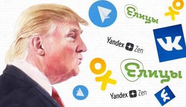 ¿Prohibido por Twitter? ¡Prueba estas redes sociales rusas!