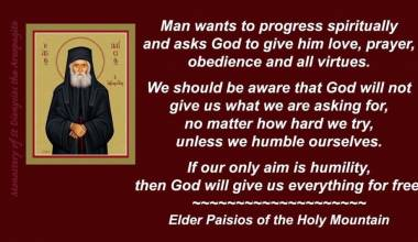 Quote of the Day - Elder Paisios on Humility
