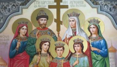 Vrasja e Nikollës së II-të është çelësi i ringjalljes së Rusisë (Atë Artemi  Vladimirov)