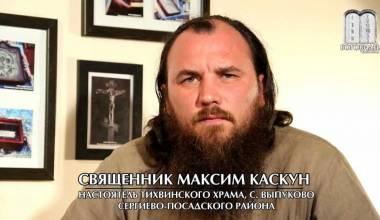 Resposta Mordaz de um Sacerdote Russo para um Muçulmano (Vídeo de 2 Minutos)