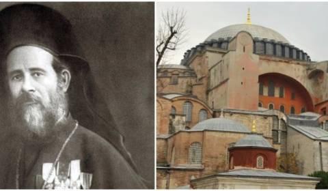 Liturgi Ilahi Terakhir di Hagia Sophia pada tahun 1919, Berkat Imam Pemberani Ini