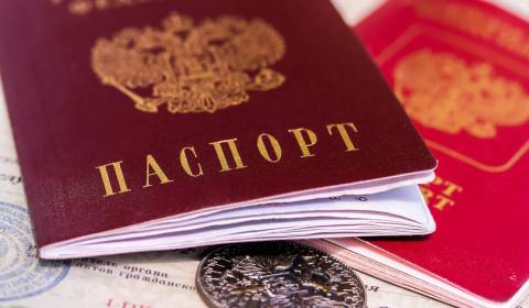 How to Get Russian Citizenship