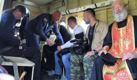 70 Liters of Holy Water Poured from Airplane to Save City from Drunkenness and Fornication