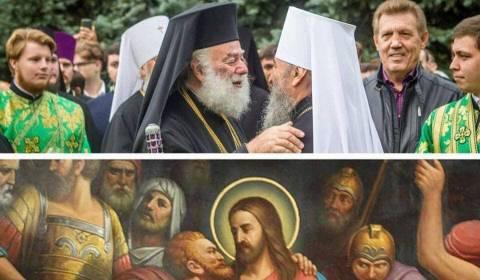 A Traição de Isengard - A Traição Alexandrina da Ortodoxia
