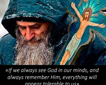 Quote of the Day - St John Chrysostom about Remembering God