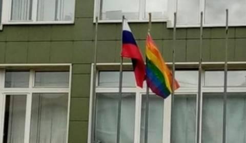 Russian Students Fly LGBT Flag, Teacher Calls Cops