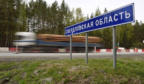 Major Russian City Wants Bolshevik Murderers' Names Removed from City Streets