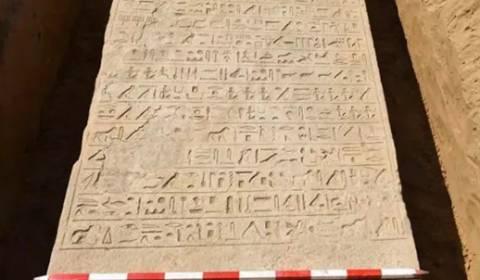Египетский фермер нашел стелу, которая может изменить наше представление о библейской истории