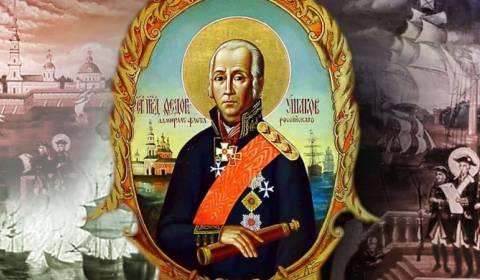 Holy Man, Admiral, & War Hero - Saint Theodore Ushakov and the Russian Naval Fleet