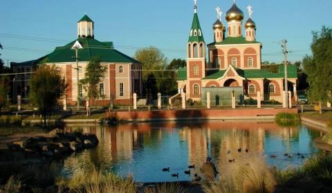 Life with the Russian Émigré Community of Australia