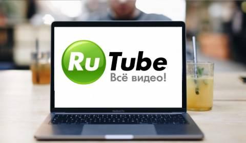 Harrojeni You Tub-in! Rutub-i rus shpall rilëshimin e platformës  Online