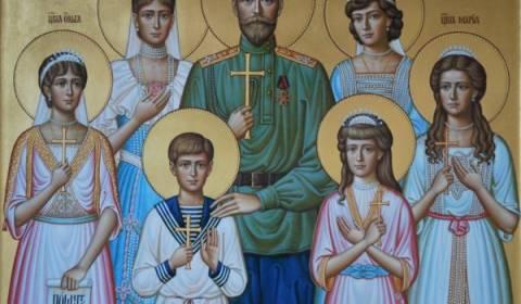 Tropario y poema: Conmemorando a los Santos Mártires Reales