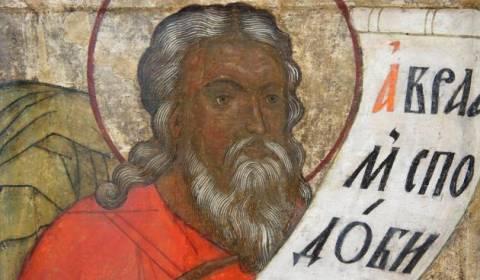 Почему Авраам Назван «Отцом Верующих»?