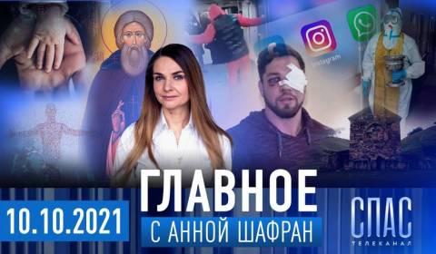 Good TV Profile of Top Russian Orthodox Seminary - St. Petersburg Academy