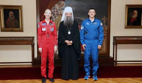 Líder da Igreja Ortodoxa Sérvia Recebe Astronautas Russos