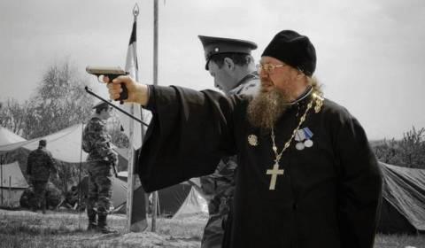 Legal Handguns - An Orthodox Christian View
