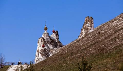Deslumbrante Monastério Russo da