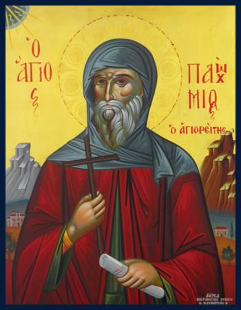 Saint Pachomius