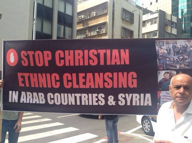 public://articles/1/2017/07/15/stop_christian_cleansing.jpg