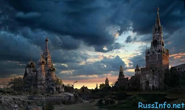 public://users/84/images/2017/10/16/predskazaniya-o-rossii-na-2016-2020-godi-ot-ekstrasensov-i-strologov-2.jpg